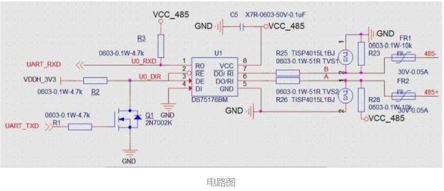 RS485自助收发控制原理