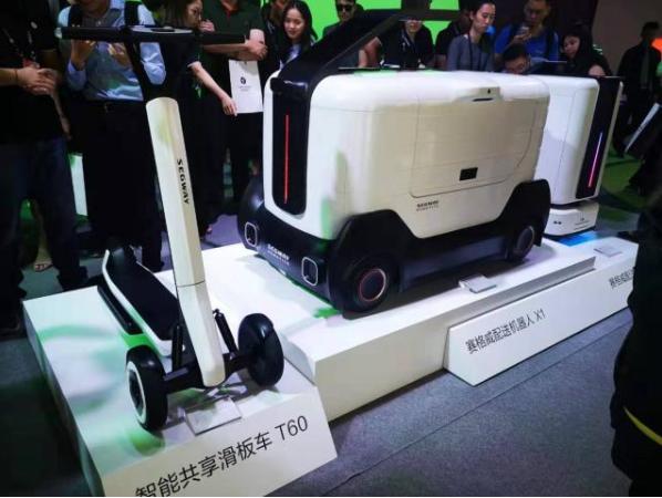 北京宣布推出两类三款人工智能技术加持的新产品