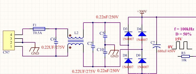 EMI滤波器电源设计