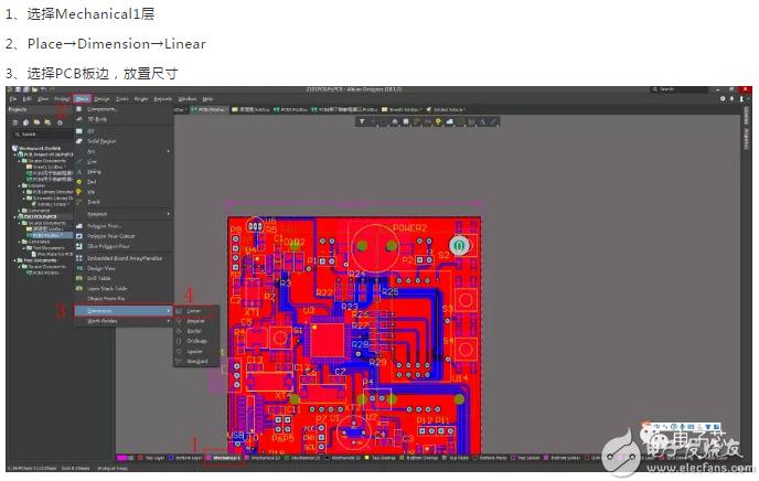 AltiumDesigner画图不求人28 你不知道的原理图与PCB器件映射
