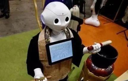 因为机器人而引发的宗教冲突