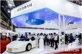 5G商用火正旺,中国有望引领车路协同融合创新