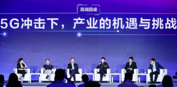 2019凤凰网科技峰会,中国联通积极推进5G终端...