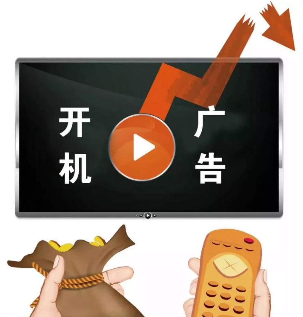 """华为旗下荣耀品牌杀入了电视行业,成为开机广告""""杀手"""""""
