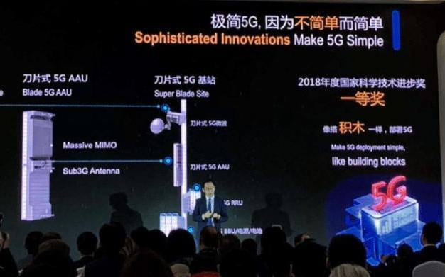 华为推出天罡芯片+巴龙5000