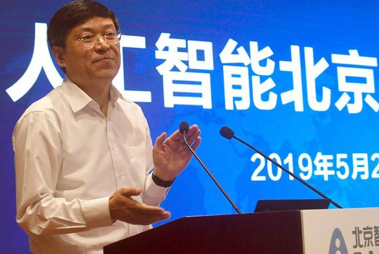 《人工智能与教育北京共识》应对人工智能给教育带来的机遇和挑战