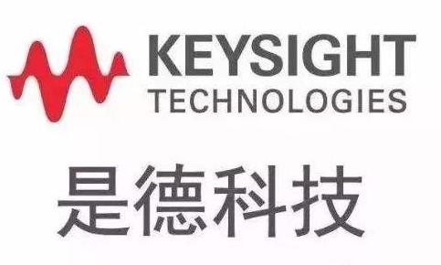 是德科技5G NR设备认证的测试工具套件的使用数量保持领先