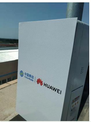 濟寧鄒城的海外產業園成功開通了首個5G站點