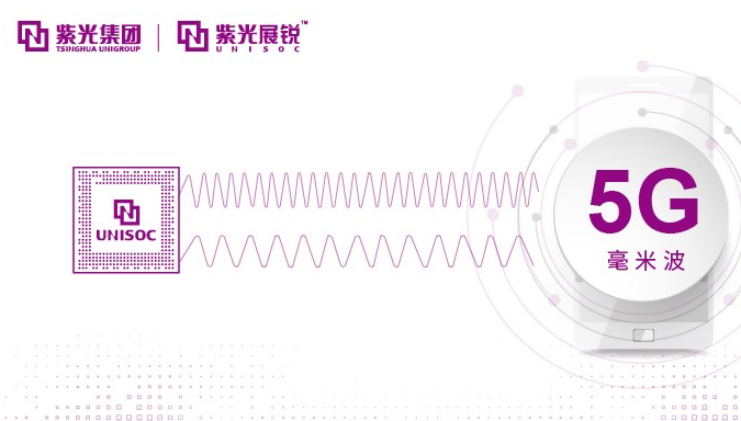紫光展锐携手罗德与施瓦茨公司完成了5G OTA测试解决方案
