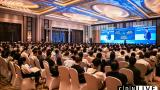 CDNLive 2019开幕 热议智能系统设计