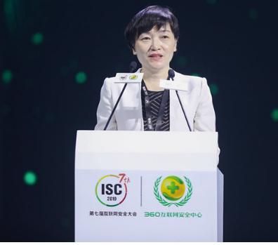 工信部楊宇燕對維護網絡安全工作問題提出了三點思考