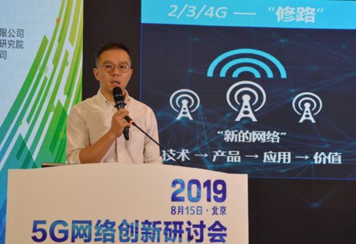 诺基亚正在将技术与应用双管齐下助力中国加快5G应用探索