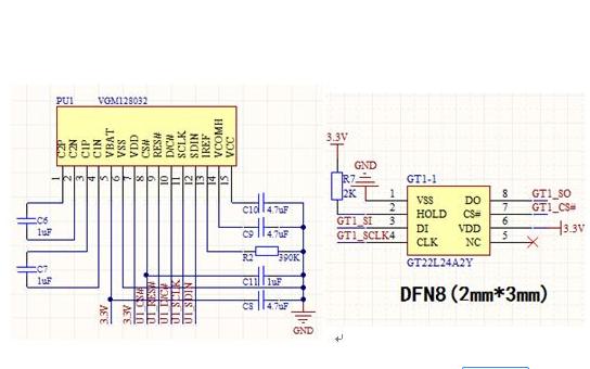 使用STM32F103单片机进行温度OLED显示实验的工程文件免费下载