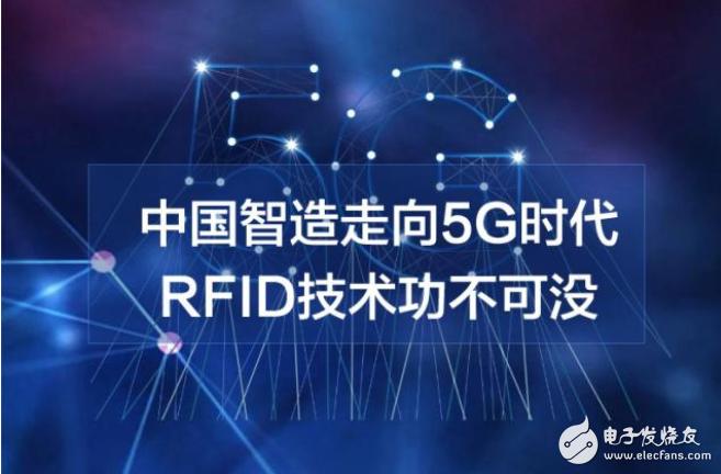 物聯網發展中必不可少的RFID技術