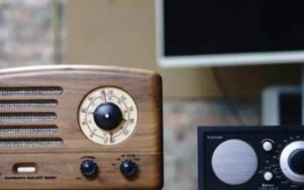 無線潮流的趨勢下收音機會被淘汰嗎