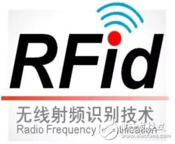 RFID的作用