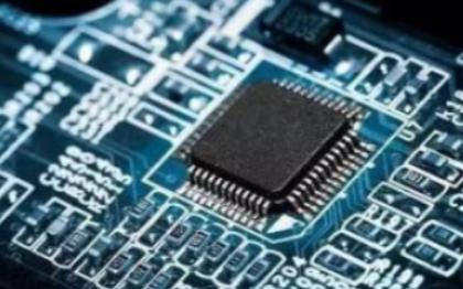 中国首款嵌入式人工智能视觉芯片正式发布