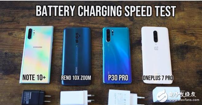 三星华为OP一加4部手机充电情况比较