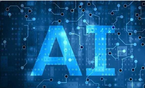 《新一代人工智能行业自律公约》正式发布