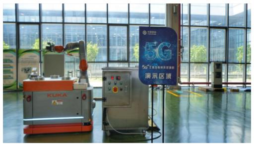 中国移动上海研究院正在利用5G技术快速提高工业能...
