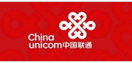 中国联通今年上半年服务收入实现了人民币1330亿...