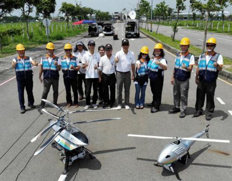 中华电信携手雷虎科技打造出了一个防救灾紧急通信系...