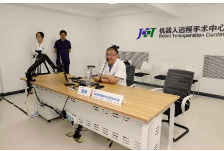 北京电信5G网络助力北京积水潭医院实现了首次远程控制手术