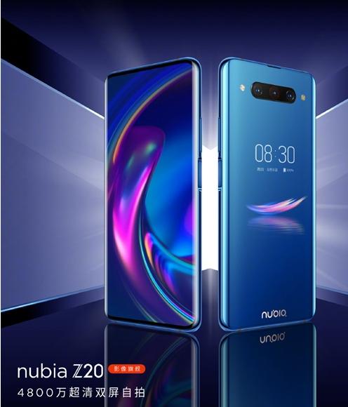 努比亚Z20搭载骁龙855 Plus平台屏占比超过了100%
