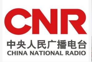 中央广播电视总台正在积极推进5G+4K和8K+A...