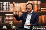 华为曾表示,2030年之前不会有6G技术真正上市