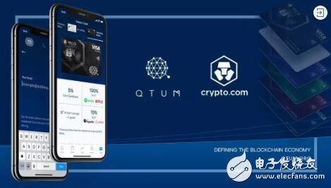 QTUM支付的四种方式介绍
