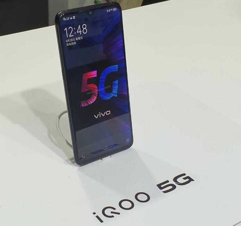 iQOO Pro 5G将是首批5G手机中售价最低的