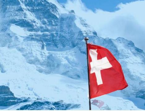瑞士官员担心加密山谷的标签将会破坏Zug的长期声誉