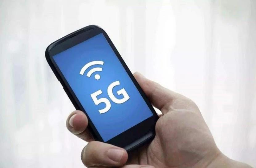 5G手机开售,4G手机距离淘汰还要多久,中国移动通讯专家给出答案