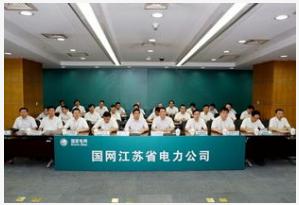 國網江蘇電力正在探索個性化綜合能源服務模式來推動江蘇高質量發展