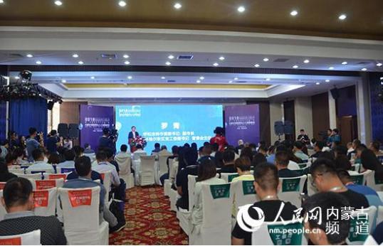 2019年内蒙古物联网与人工智能峰会在呼和浩特召...