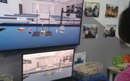 VR教育是否真的能够提高课堂教学效率