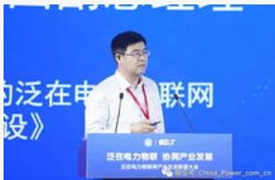青岛市政府将与国网信通产业集团共同推动泛在电力物联网产业的发展