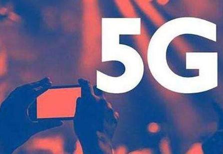明年年底就看到千元级别的5G手机