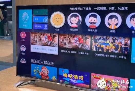海信发布可以视频通话的社交电视S7