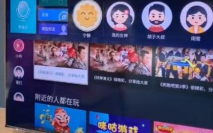 海信發布可以視頻通話的社交電視S7