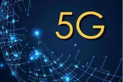 重庆市9月份开放5G手机号,力争年底建成1000...