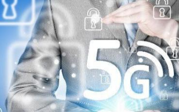 对于5G使用超高频无线电波你了解多少