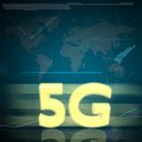 在建设5G网络的同时要确保4G网速的正常