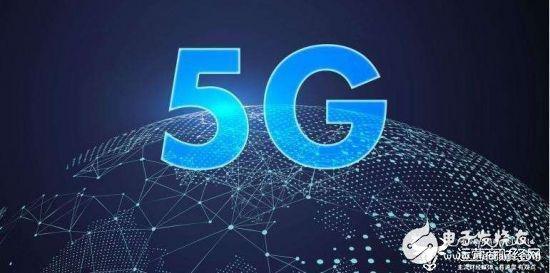 中国联通7月份用户出现微涨幅,将推进5G网络的共...