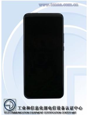华为畅享10 Plus入网工信部该机搭载麒麟710平台共拥有三个内存的版本