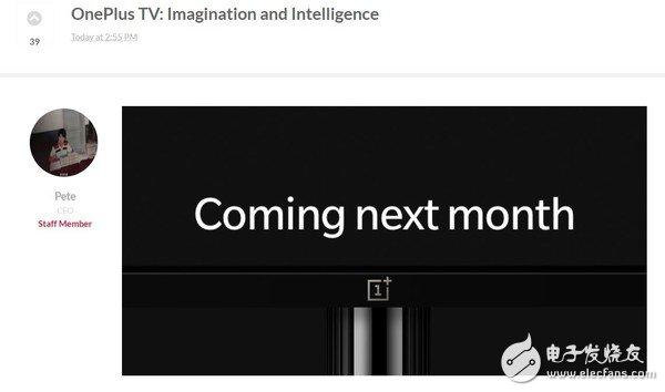 一加电视将于9月份在印度发布,电视将会成为日常智能社交的中心