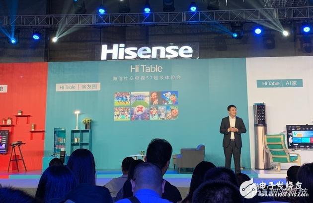 海信推出交互系统Hi Table和支持六路视频的...