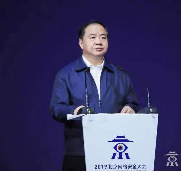 陈肇雄表示加快网络安全产业发展对实现经济高质量发展具有重要作用