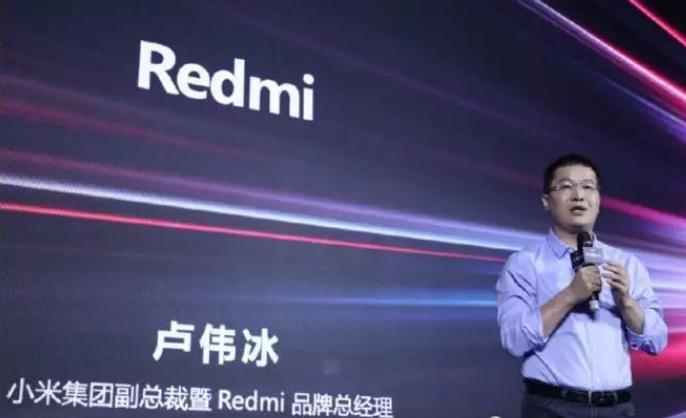 Redmi Note8系列新机会在七天后推出,搭...
